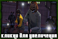 gta-online-screenshot-333