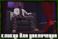 gta-online-screenshot-342