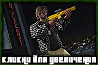 gta-online-screenshot-346