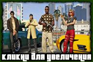 gta-online-screenshot-349