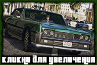 gta-online-screenshot-364