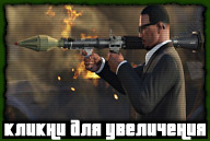 gta-online-screenshot-375