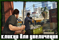 gta-online-screenshot-379