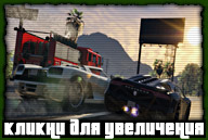 gta-online-screenshot-389