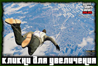 gta-online-screenshot-393