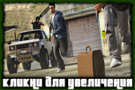 gta-online-screenshot-396