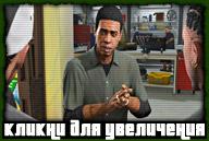 gta-online-screenshot-402