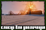 gta-online-north-yankton-014
