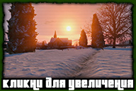 gta-online-north-yankton-015