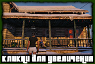 gta-online-north-yankton-017