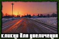 gta-online-north-yankton-018