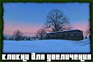 gta-online-north-yankton-023