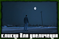 gta-online-north-yankton-028