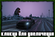 gta-online-north-yankton-033