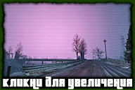 gta-online-north-yankton-034