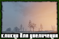 gta-online-north-yankton-042