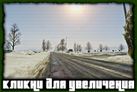 gta-online-north-yankton-043