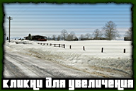 gta-online-north-yankton-045