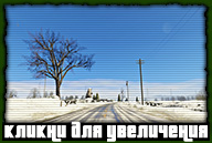 gta-online-north-yankton-047