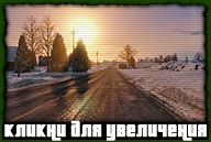 gta-online-north-yankton-057