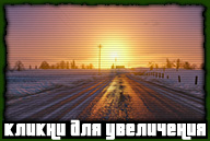 gta-online-north-yankton-059