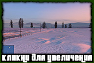 gta-online-north-yankton-061