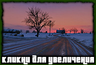 gta-online-north-yankton-066