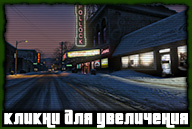 gta-online-north-yankton-068