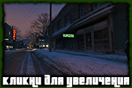 gta-online-north-yankton-069