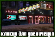 gta-online-north-yankton-070