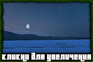 gta-online-north-yankton-074