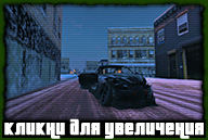 gta-online-north-yankton-075