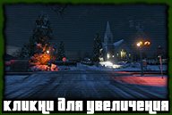 gta-online-north-yankton-077