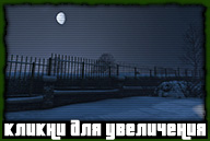 gta-online-north-yankton-078