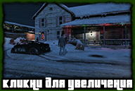 gta-online-north-yankton-084