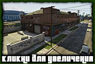 grove-street-garage