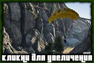 gta5-screenshot-006