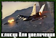gta5-screenshot-034