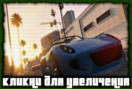 gta5-screenshot-055