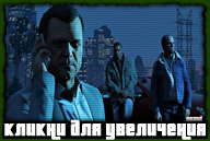 gta5-screenshot-078