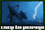 gta5-screenshot-096