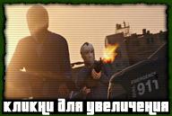 gta5-screenshot-103