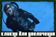 gta5-screenshot-106