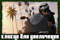 gta5-screenshot-126