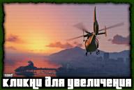 gta5-screenshot-218