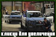 gta5-screenshot-233