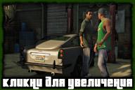 gta5-screenshot-234