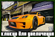 gta5-screenshot-292