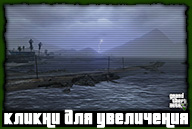 gta5-screenshot-294