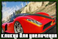 gta5-screenshot-318
